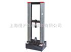 CMT4304上海試驗機/電子萬能試驗機/拉力試驗機