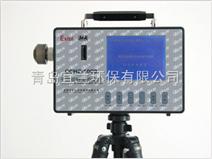 cchz-1000防爆全自动粉尘测定仪