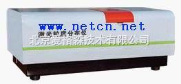 激光粒度仪/激光粒度分布仪 (0.04-500um) 价格