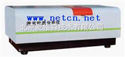 型號:JX93-113020()-激光粒度儀/激光粒度分布儀 (0.04-500um) 價格