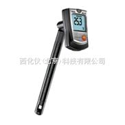 温湿度仪 德图  型号:XLFB-testo605-H2