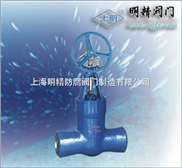 Z560Y-伞齿轮焊接闸阀