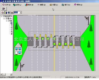 移动超速监控管理软件