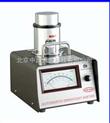 肖氏露点仪(探头)-80℃- -20℃ 英国   型号:SADP-R