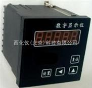 计数显示器/电子计数器(RS485接口,5位数显) 型号:DSQY08J205-4(国产)