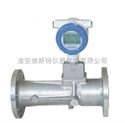 旋进旋涡气体流量计www.const-meter.com