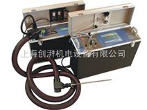 Photon红外综合烟气分析仪