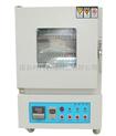 烟台热风循环干燥箱蓬莱干燥箱龙口干燥箱
