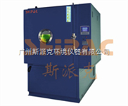 LPT-低气压试验箱
