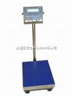 台秤防爆电子台秤150kg称被子亚津大台面台秤