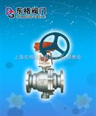 氧气专用球阀球阀-质量阀门-阀门选型-东格阀门