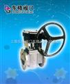 上海美标旋塞阀-质量阀门-阀门选型-东格阀门