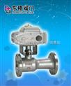上海电动高温球阀-质量阀门-阀门选型-东格阀门