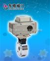 上海电动对夹球阀-质量阀门-阀门选型-东格阀门