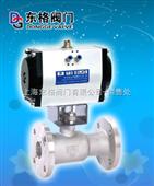 上海气动高温球阀-质量阀门-阀门选型-东格阀门