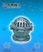 上海不锈钢底阀