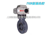 SD971-电动塑料蝶阀