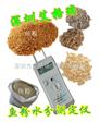 SH-02-茂名鱼粉鱼糜水分测定仪价格,食品水分检测标准,食品水分活度的测定仪