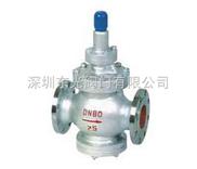 Y43W不锈钢蒸汽减压阀,先导活塞式高温减压阀