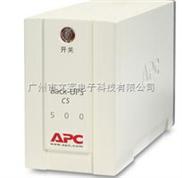 APCUPS不间断电源华南区经销商总代理销售/广东UPS电源电池总代理/广州UPS电源电池厂家直销售批发价格