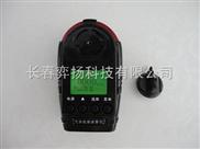 便携式乙醇气体检测仪HFPCY-C2H6O