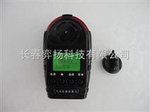 便携式光气检测仪HFPCY-COCL2