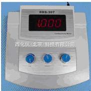 台式电导率仪 /型号:XB89-DDS-307现货