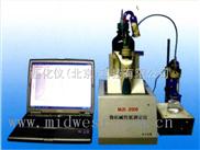 xp63MJD-2000       库号:M128398-微机碱性氮测定仪