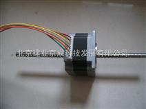 贯通式直线电机