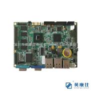 INTEL N455嵌入式工控主板6串口双网卡板载内存