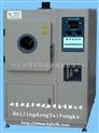直销臭氧老化试验设备/臭氧试验标准