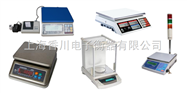 ACS-XC上海香川衡器桌秤(打印电子桌秤,计重电子桌秤,计数桌秤,不锈钢桌秤,条码秤)专业塑造精品