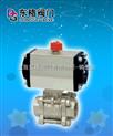 上海气动螺纹球阀-质量阀门-阀门选型-东格阀门