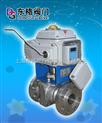 上海电动切断球阀-质量阀门-阀门选型-东格阀门