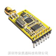 APC240超低功耗微功率无线数传模块