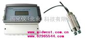 在线污泥浓度计(在线悬浮物监测仪) 型号:TJ-MLSS()