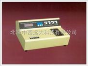 光电比色计 型号:SH2X581-S