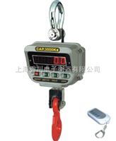 OCS-XC-A 直视电子吊钩秤厂家