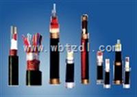 AGG/10KV耐高温电缆价格,硅橡胶电缆硅橡胶安装线