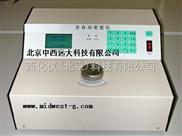 全自动密度仪 MDY-350是MDY-300的替代产品 型号:CN61M/MDY-350