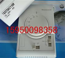 T6373AC1108霍尼韦尔,恒温控制器