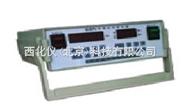 微机变频电源(低频信号发生器) 型号:M44825