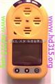 便携式氨气检测仪(0-200ppm 国产 ) -型号:NBH8-NH3()