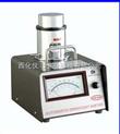 便携式露点仪 英国 -100℃-0℃ 注册送28元体验金直购  型号:S5-SADP-P-D
