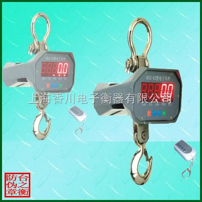 上海吊钩秤/5吨吊称价格