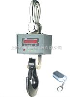 OCS-XC-C电子吊钩秤/15吨吊秤