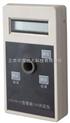 库号:M290397-便携式COD测定仪/智能COD测定仪+带消解器 型号:MW18CM-04-01