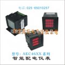 AEC系列智能配电仪表