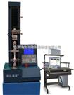 QJ210拉链抗拉强度检测仪