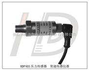 扩散硅压力传感器